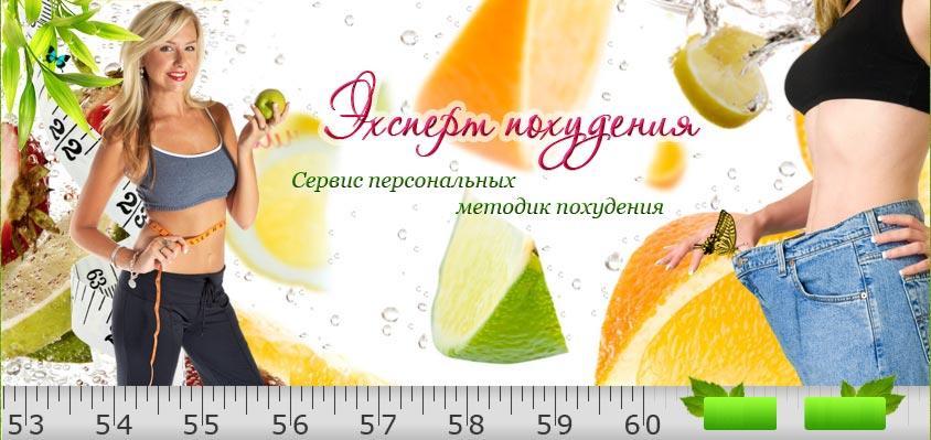 Диета при аллергии меню — врач-диетолог киевского центра здоровья.